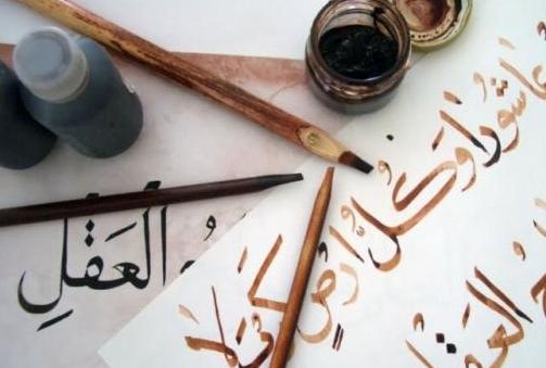 arabo